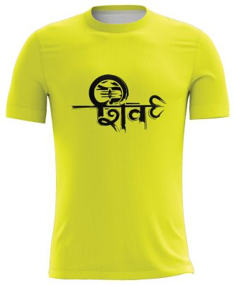 Shiv Sublimated Yellow Casual T-shirt