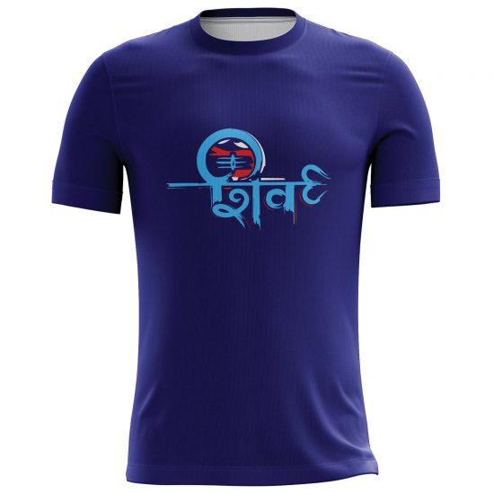 Shiv Sublimated Blue Casual T-shirt