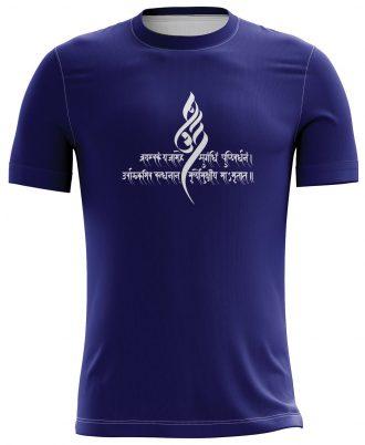 Mahadev Slogan Printed Casual T-shirt