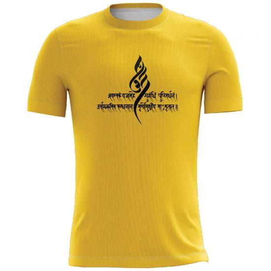 Mahadev Slogan Printed Casual T-shirt Yellow