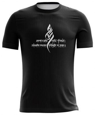 Mahadev Slogan Printed Casual T-shirt Black