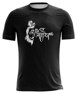 Har Har Mahadev Slogan Casual T-shirt Black