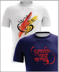 Ganesha Casual T-shirt